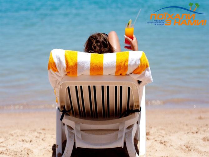 Вже екватор літа! Якісний відпочинок за помірними цінами чекає на Вас!