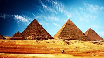 Піраміди єгипетські