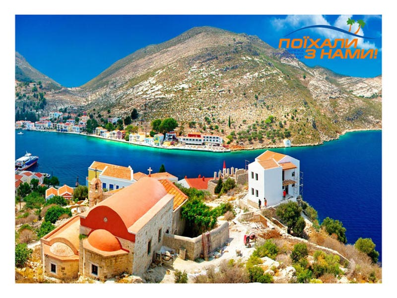 Як відпочивати економно? Акція раннього бронювання в Грецію!