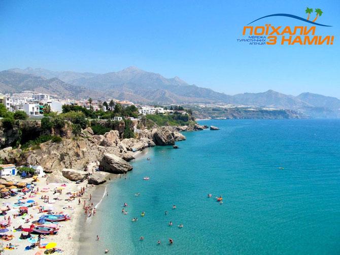 """""""You need Spain!"""" або прекрасні курорти Іспанії чекають Вас!"""